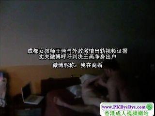 Chengdu professor chinês foda com estrangeiro, divórcio china.