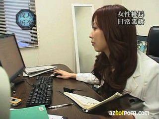 Senhora asiática escritório senhora gestão