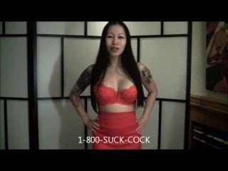 Asian cock sucker ... dê a ela agora