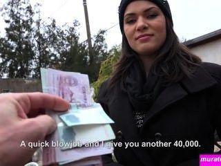 Fode por dinheiro