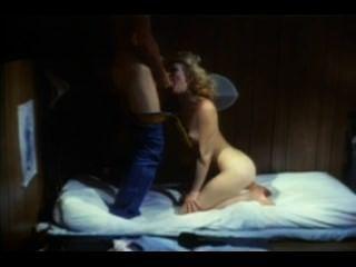 Garganta mel (1980)